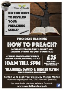 Training: How to Preach
